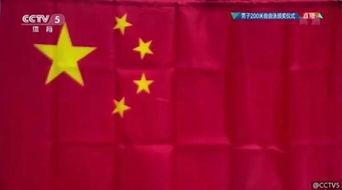 重庆时时彩龙虎和直播 重庆时时彩龙虎和直播 北京时时彩助赢软件下载