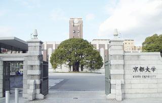 ...3.3成功申请京都大学