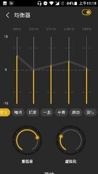 一加没有官方音乐播放器 分享一个自用的本地音乐播放器 OnePlus 3T ...
