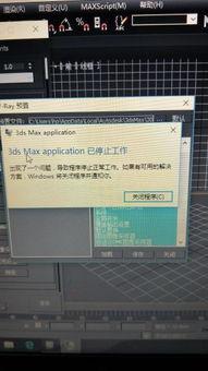 ...x 2012的VRAY系统的预设用不了