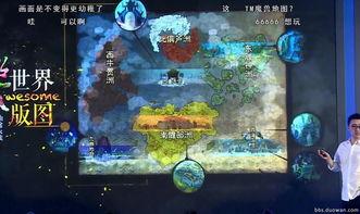 寻仙将开启中国山海经神话中的四大部洲   2.寻仙2将开启3D全地图自...