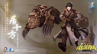 圣骑士塞拉传-...hinese Paladin 6 第六位新主角公布 操控战兽大展拳脚
