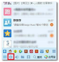 手动发送转发QQ收藏语音或其他语音文件