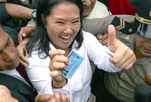 藤森之女领先秘鲁大选