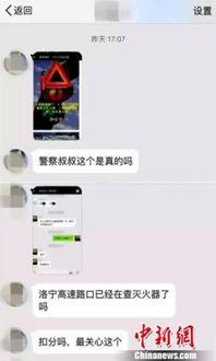 黄大仙2017年开奖结果2018年第5期,6期,7资料 百度 经验