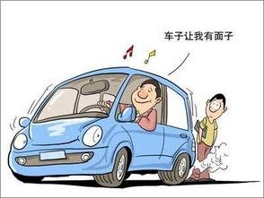 汽车贷款条件 进一步放宽