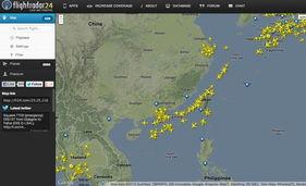 ...上显示全球飞机航班状况,查看即时飞航资讯