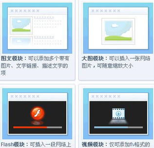 求制作QQ空间主页视频怎么做 粘的滚