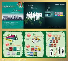 深圳印刷折卡图片
