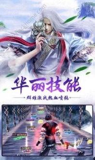 星月神剑应用宝版下载,星月神剑腾讯应用宝官方手游下载V1.0.1