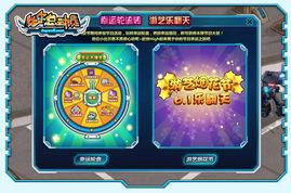 ...间变强 人民网游戏 最权威中文游戏网站 -比尔总动员 精彩活动将开启...