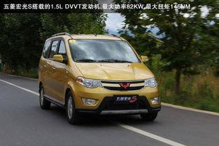 五菱宏光将推自动挡车型 综合油耗7.8L -晋城长坤五菱