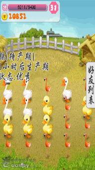 5230全功能QQ农场 牧场 全屏触摸,新推出的天火浏览器,已更新...