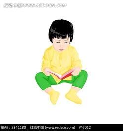 看书的小朋友卡通插画PSD素材免费下载 编号2341180 红动网