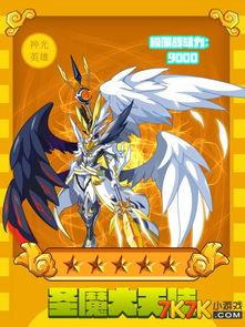 奥玄虚魔-这个精灵没有超神的情况下只有9000战力,让很多已经超神的精灵都望...