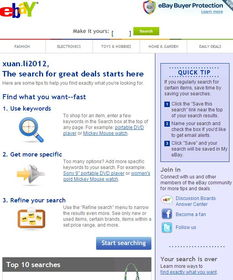 如何区别对待B2B与B2C邮件营销