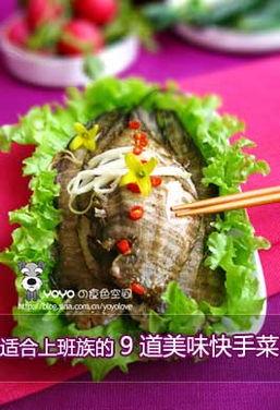 是   027eat.com家常菜的做法   菜谱里的常见菜,适合上班族的9道美味...
