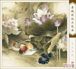 高清李晓明工笔画 收录其各时期作品 牡丹 莲 花鸟 现有138张图,更新...