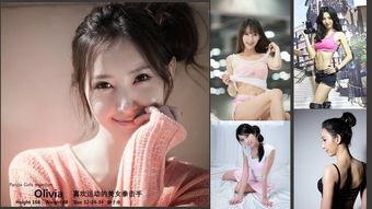 熊猫TV主播申仙娥是谁 大长腿妙曼舞姿媚态横生