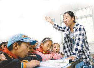 不少市民向成都晚报记者表示,想要为藏区教育贡献力量.前不久刚获...