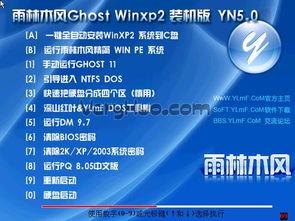 ...ux系统上安装MRTG来监控网络流量 linux iftop网卡流量