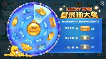 腾讯棋牌 轻松跑得快 登iOS免费游戏榜第三