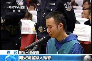 故意杀人犯药家鑫当庭给法官下跪... 相对照,李玫瑾叫兽发明的