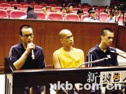 黑龙会黑社会组织14名成员昨日在广州市中级人民法院受审-少年黑帮 ...