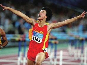 盘点奥运史上的感人瞬间,刘翔让国人惋惜!