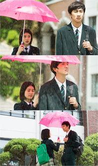 心里的声音 再公开剧照 李光洙郑素敏雨中撑伞