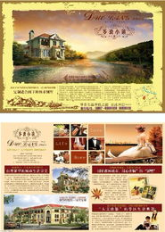 深圳印刷彩页公司