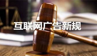 信息流广告存严重网络生态问题 上海网信办责令百度整改信息流广告