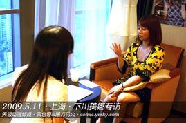 ...国FANS热情令人吃惊,日本歌手中欣赏奥井雅美-专访下川美娜 天极...