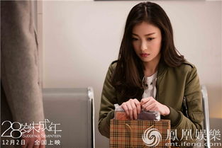 免费97成人视频-28岁未成年 曝推广曲MV 倪妮找寻初心做回自己