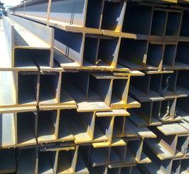 美标h型钢尺寸标准,美标h型钢执行标准ASTM-f型钢报价 厂家
