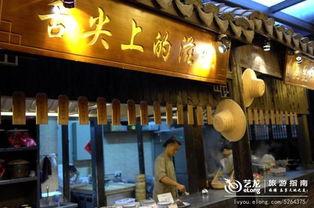 喝:飘渺音乐之旅-探店苏州 平江路并不孤单,四家清新小店陪你度夏