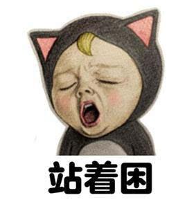 搞笑段子笑话幽默图片 怎么才能让你上课不睡觉,这回答神了