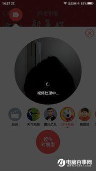 手机QQ群发祝福怎么玩 手机QQ群发祝福弄法介绍