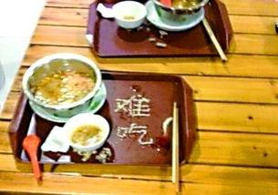 ...小伙嫌食堂饭难吃报警o食堂里的奇葩神菜常常让学生和上班族吐槽...