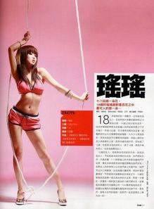 台湾《男人帮》尺度就是大-台 男人帮 尺度大 是色情还是艺术 六
