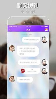 夜来香直播盒子app 夜来香直播盒子app下载 安粉丝手游网