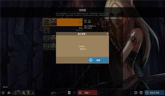 低魔时代下载 低魔时代 中文版 模拟游戏