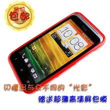 HTC t328 JZZS 杰诗 闪粉 HTC T328D 硅胶套 软壳