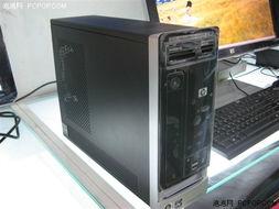 该换系统了 跑Vista绝对不卡的PC推荐