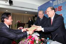 ...东瀚霖生物公司长链二元酸产能将成全球最大