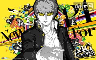....9:女神转生系列-真大乱斗 日本玩家最想要的新无双游戏调查