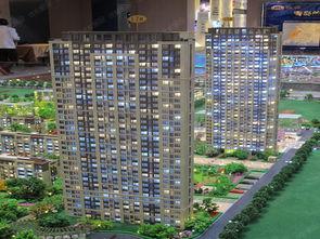 中海蓝庭实景图 沙盘高层