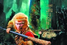 《新西游记》剧照-新悟空 吴樾否认潜规则