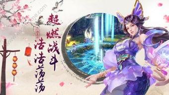 缥缈红尘录-灵剑飘渺录游戏官方正版网站