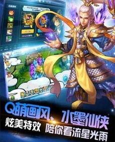 御剑小道士最新版下载 仙侠类角色扮演手游 v1.0 安卓版
